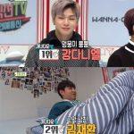 """「Wanna One」オン・ソンウ、キム・ジェファンの""""寝ながらできること""""を暴露"""