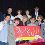 「取材レポ」K-POP界の新星7O'Clock(セブンオクロック)が日本映画主題歌に初挑戦! 映画「ラーメン食いてえ!」初日舞台あいさつ開催