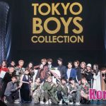 「取材レポ」超新星(ユナク・ソンジェ)、Apeace、14Uら、魅力あふれるステージに熱狂!「第12回東京ボーイズコレクション」開催!