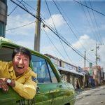 映画『タクシー運転手 〜約束は海を越えて〜』ポン・ジュノ、パク・チャヌク、キム・ジウンなど 世界に名だたる韓国映画界の大スター監督から 熱いコメント映像到着!場面写真も一挙解禁!