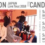 """""""UP10TION""""が約9ヶ⽉ぶりに完全体でカムバック! 5⽉、全国3都市にて 『UP10TION JAPAN Live Tour 2018 「CANDYLAND」』開催決定!!"""