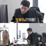 "BIGBANG V.Iがチョン・ウヒに好感?  ""ご飯食を一緒に食べることにしました"""