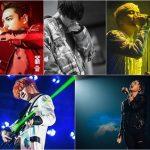 「BIGBANG」の新曲「花道」、チャート制覇