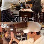 俳優パク・ボゴム&少女時代ユナ、「ヒョリの民宿2」でうまく息が合った様子を披露