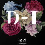 「BIGBANG」、未発表曲のタイトルは「花道」=G-DRAGONとT.O.Pが共同作詩