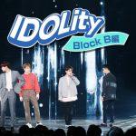 【Mnet】アイドル探究バラエティ「IDOLity Block B編」 日本初放送決定!!