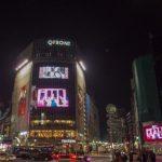BLACKPINK、渋谷スクランブル交差点の4ビジョンをサプライズジャック!アリーナツアーの告知もしたそのスペシャル映像をTwitter限定で公開決定!