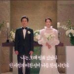 【公式】SBSドラマ「キスを先にしましょうか」側、セリフ盗用を謝罪 「編集上のミス…心より謝罪」