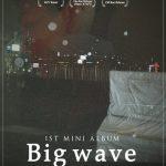 BTOB イルフン、ソロアルバム「Big wave」カムバックスケジュール公開…イラストに関心集中