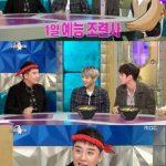 """Wanna One カン・ダニエル、BIGBANGのV.Iにファン心を表す…""""ラーメン屋の常連だ"""""""