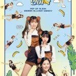 OH MY GIRL ヒョジョン&ビニ&アリン、タイトル曲「BANANA ALLERGY MONKEY」予告ポスター公開