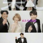 超新星ユナク・ジヒョク&SUPER JUNIORシンドン&INFINITEウヒョン、日本でミュージカルに挑戦!…トレーラー映像を公開