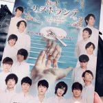 <トレンドブログ>連載【テジュのオヌルハル(今日1日)】vol.19