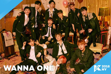 「Wanna One」、デビュー1年でNYのステージに… 「KCON 2018 NY」に出演決定