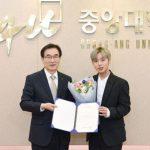 「Wanna One」パク・ジフン、韓国・中央大100周年広報大使に