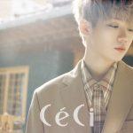 「JBJ」高田健太、「CeCi」で単独グラビア「ソウルは僕にとって夢のある場所」