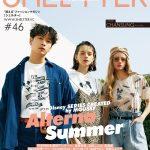「2PM」チャンソン、「SHEL'TTER」(#46)5月7日発売の表紙に初登場!