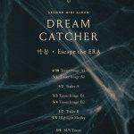 「DREAMCATCHER」、5月10日のカムバックを確定
