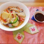 趙善玉(チョ・ソンオク)先生の料理連載!ぜんだま先生の韓国料理レシピ「じゃがいも韓国風すいとん/スジェビ(감자수제비)」