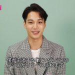 EXO・カイ地上波初主演「アンダンテ~恋する速度~」本日よりリリース開始!カイ(EXO)のメッセージ動画到着!
