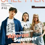 CHANSUNG (From 2PM)、「SHEL'TTER」(#46)5月7日発売の表紙に初登場!
