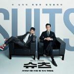 <トレンドブログ>チャン・ドンゴン×パク・ヒョンシク主演、米リメイクドラマ「Suits」のメインポスターが公開!
