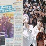 """<トレンドブログ>「SNUPER」が""""韓流ドル""""としてUAEで爆発的な人気を見せる!"""