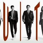 <トレンドブログ>新ドラマ「Suits」、6人6色のキャラクターポスターが公開!