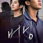 <トレンドブログ>俳優ユ・アイン主演映画「バーニング」の公開が5月17日に決定!
