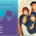 <トレンドブログ>「GFRIEND」、カムバックを前に待望のグループ公式カラーをお披露目!
