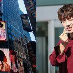 <トレンドブログ>歌手ファン・チヨルのカムバックを記念し、ファンたちがタイムズスクエアに広告パネルを展示!
