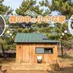 【Mnet】俳優ソ・ジソプ × 女優パク・シネが出演「森の中の小さな家」6月日本初放送!