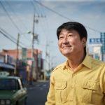 公開前に見ておきたい、「タクシー運転手」完・全・解・剖! キャラクター紹介・メイキング特別映像解禁! ソン・ガンホらキャストによる、日本向けメッセージも!