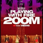 「BLACKPINK」、「PLAYING WITH FIRE」MVが再生回数2億回突破