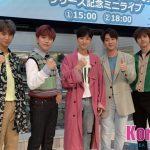 """「取材レポ」B1A4""""大切な人への想いを贈る、切ないバラードを日本初披露!""""ニューシングル「会えるまで」リリースイベント開催!"""