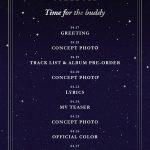 「GFRIEND」、カムバックを30日に確定しスケジューラーを公開