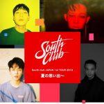 ナム・テヒョン率いるバンド『South Club JAPAN 1st TOUR 2018 -夏の思い出-』開催決定!