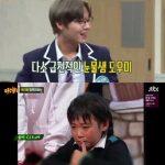「Wanna One」パク・ジフン、「子役時代にG-DRAGON先輩と涙対決で勝利」