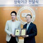 チャン・グンソク、母校漢陽大学に1億ウォン寄付!「学ぼうとする後輩たちにより多くの機会を与えたい」