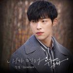 SEVENTEEN ドギョム、ドラマ「偉大な誘惑者」OSTに参加…ウ・ドファン&Red Velvet ジョイの切ないラブソング