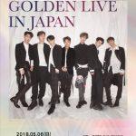 VAV、5月6日に日本単独コンサート開催決定…明日予約スタート