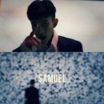 Samuel、SUPER JUNIOR シンドンが監督を務めたタイトル曲「TEENAGER」MV予告映像第1弾公開