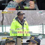 「田舎警察3」女優イ・チョンア、亡き母を思い涙…