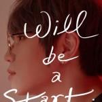 歌手K.Will、5月10日に8か月ぶりのカムバック!