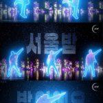 TEENTOP、新曲のダンス公開…8日にニューアルバム発表