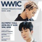 WINNER、6月に「WINNER PRIVATE STAGE 'WWIC 2018'」開催