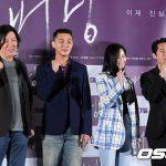 「PHOTO@ソウル」ユ・アイン、イ・チャンドン監督ら、映画「BURNING」記者会見に出席