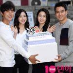 「PHOTO@ソウル」俳優ユン・シユン、チュ・サンンウクら、ドラマ「大軍」の打ち上げに出席