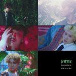 CROSS GENE、ダブルタイトル曲「Touch It」のMVティーザー公開