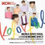 iKON、「プライベート ステージ」チケットオープン・・・デビュー1000日目サプライズイベントを進行